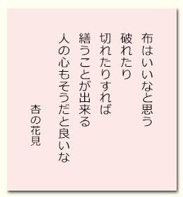 201611annzu.jpg
