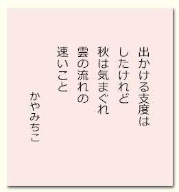 201611kaya.jpg