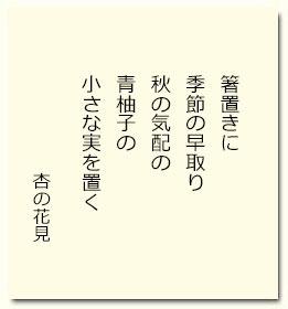 20169gatukakai02.jpg