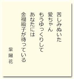 20169gatukakai04.jpg