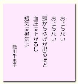 20170211kakegawa.jpg