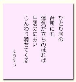 20170211yuyu.jpg