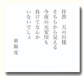 ajisai201509.jpg