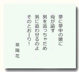 ajisai20160213.jpg