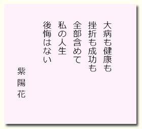 ajisai20160312.jpg
