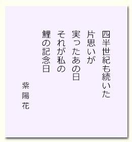 ajisai201610.jpg