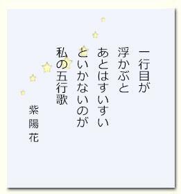 ajisai201612.jpg