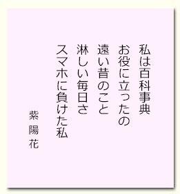 ajisai201704.jpg
