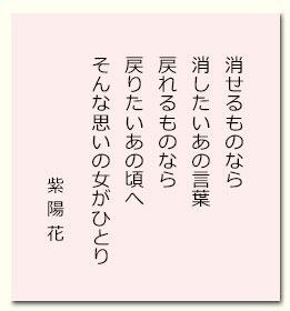 ajisai201707.jpg