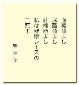 ajisai201709.jpg