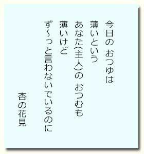 annzu20160709.jpg