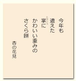 annzu201703.jpg