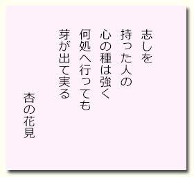 anzu20160312.jpg