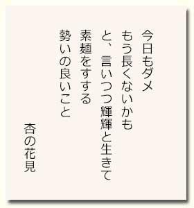 anzu20160611.jpg