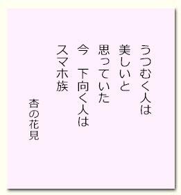 anzu201704.jpg