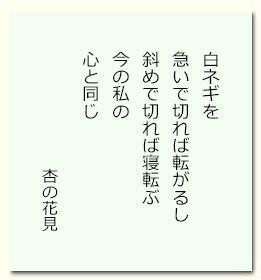 anzu201705.jpg