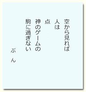 bun20160806.jpg