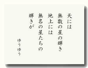 gogyoka20150411-2.jpg