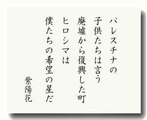gogyoka20150411-3.jpg
