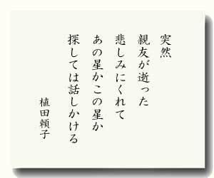 gogyoka20150411-6.jpg
