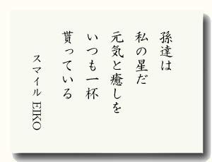 gogyoka20150411-7.jpg