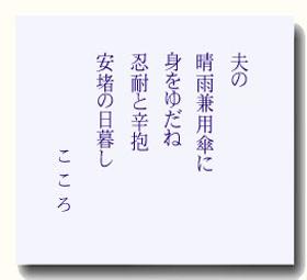 gogyoka20150601.jpg