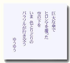 gogyoka20150602.jpg