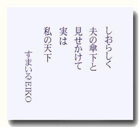 gogyoka20150603.jpg
