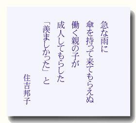 gogyoka20150605.jpg