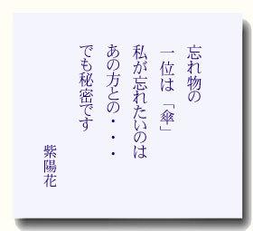 gogyoka20150606.jpg