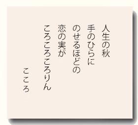 gogyoka201510-1.jpg