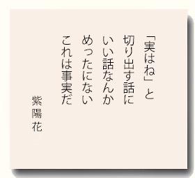 gogyoka201510-2.jpg