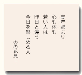 gogyoka201510-3.jpg