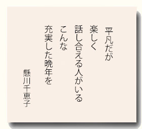 gogyoka201510-4.jpg