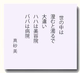 gogyoka201511-2.jpg