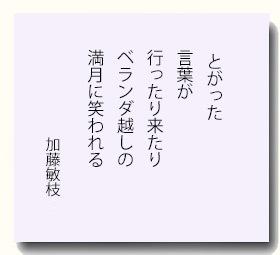 gogyoka201511-3.jpg