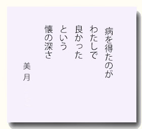 gogyoka201511-4.jpg
