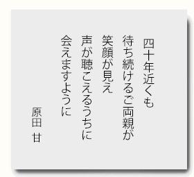 gogyoka201512-1.jpg