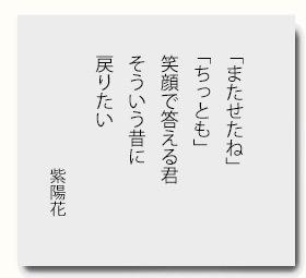 gogyoka201512-2.jpg
