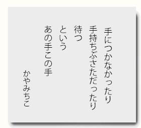 gogyoka201512-3.jpg