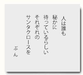 gogyoka201512-4.jpg