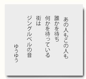 gogyoka201512-5.jpg