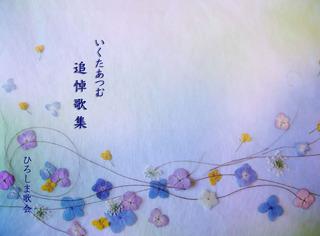 hyoshi-kettei.jpg
