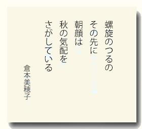 kuramoto20150912.jpg