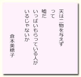 kuramoto20160312.jpg
