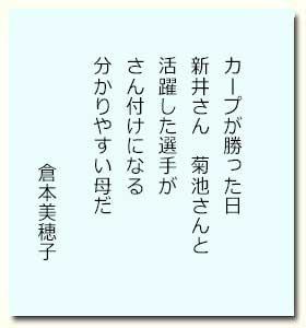 kuramoto20160709.jpg