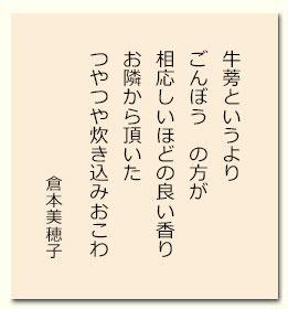 kuramoto201703.jpg