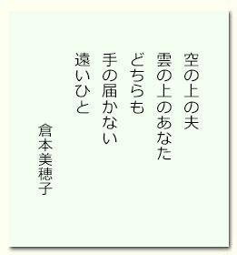 kuramoto201705.jpg