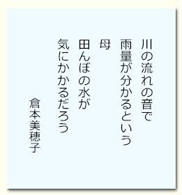 kuramoto201706.jpg