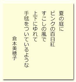 kuramoto201709.jpg